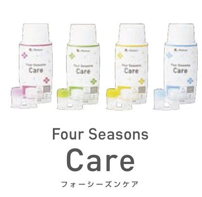 18-FS_Care01.jpg