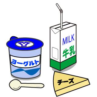 牛乳・チーズ・ヨーグルト.png