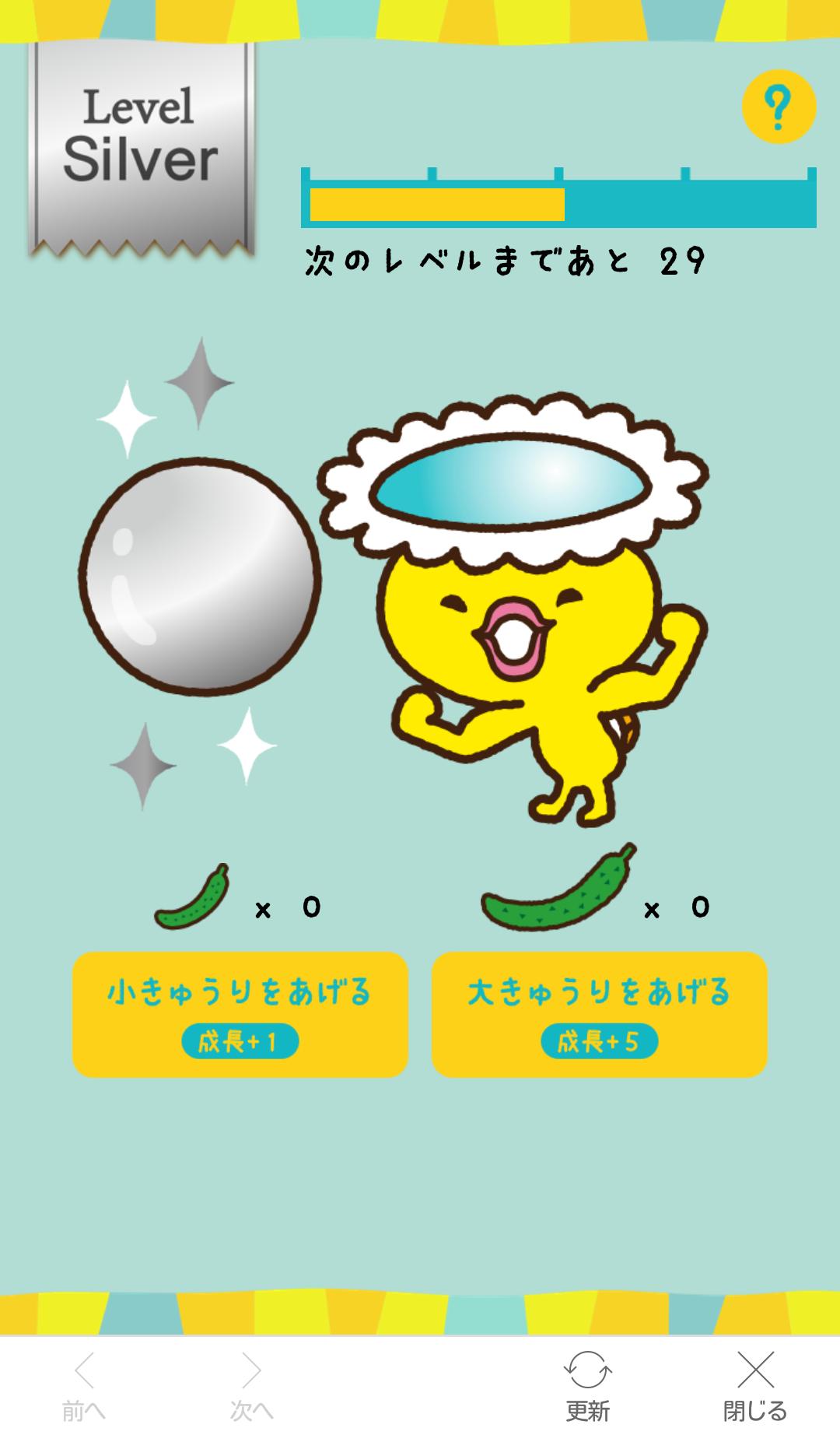 メルスアプリスクショ2.png