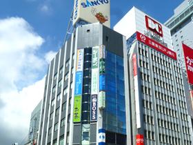 メニコン渋谷外観