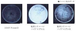 プレミオ1DAY7.jpg