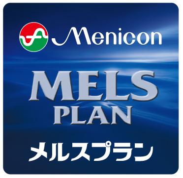 メルスのロゴ.jpg