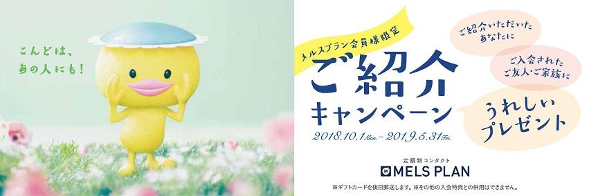 meni_syokai_parts0827_C.jpg