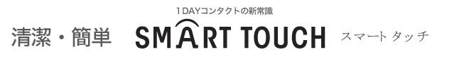 プレミオ1DAY8.jpg