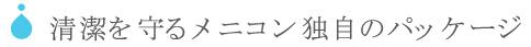 プレミオ1DAY2.jpg