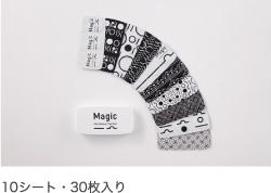 MAGICレンズ30枚入.jpg