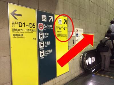 東京メトロアクセス③.jpg