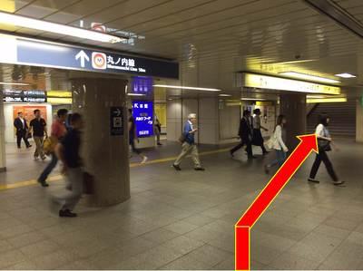 東京メトロアクセス④.jpg