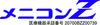 メニコンZ.jpgのサムネイル画像