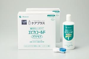 aquamore_実.jpg