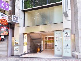 メニコン新宿外観