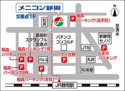 map[1]-thumb-450xauto-39471-thumb-300xauto-40368-thumb-300x218-40681-thumb-300x218-40931-thumb-300x218-41026-thumb-300x218-41229-thumb-250xauto-41819[1].jpg
