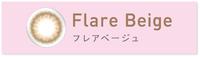 カラー名+レンズカット(背景アリ)-FB.jpg