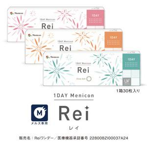21-01-1DAYRei-01.jpg