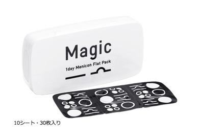 magic_main_01.jpg