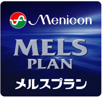 メルス ロゴ.pngのサムネイル画像