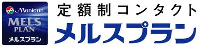 メルスプランロゴ(マーク、文字).jpgのサムネイル画像
