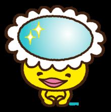 24_ありがとう-thumb-autox223-46670.png