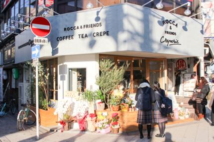 お店の写真.jpgのサムネイル画像のサムネイル画像