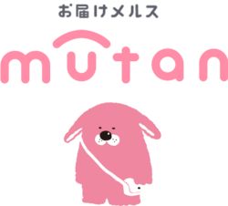 mutan_image.png
