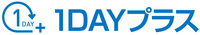 1DAYplus_LogoFIX.jpgのサムネイル画像