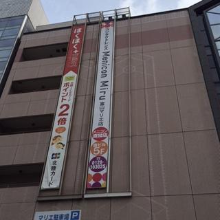 懸垂幕.JPG