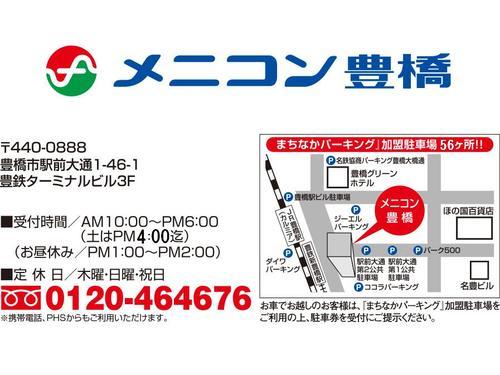 map_toyohashi.jpgのサムネイル画像のサムネイル画像のサムネイル画像のサムネイル画像のサムネイル画像