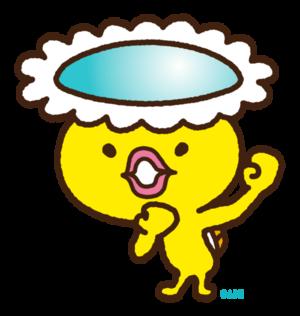 21_がんばれ!.pngのサムネイル画像