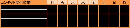 営業表.png