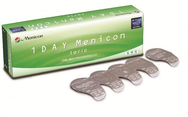 Menicon1day_toric1A