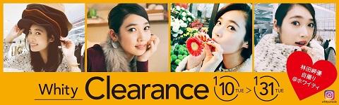 20170105173940_clearance_banner.jpg