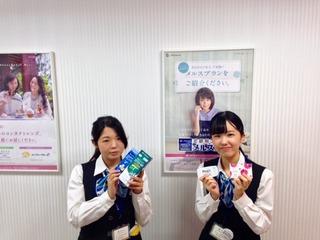 umeda_staff.jpg