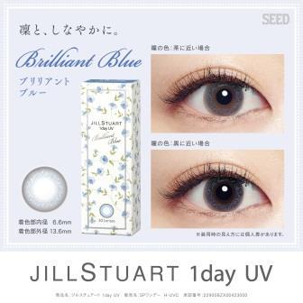 180608_JILL_adkit_px1000x1000_eye_BL - コピー.jpg