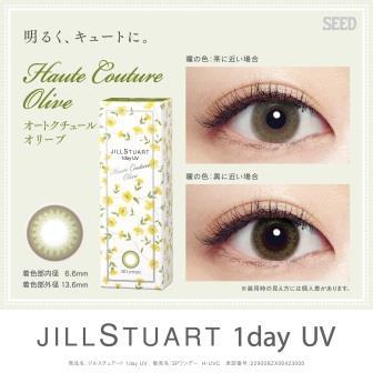 180608_JILL_adkit_px1000x1000_eye_OL - コピー.jpg
