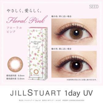 180608_JILL_adkit_px1000x1000_eye_PK - コピー.jpg