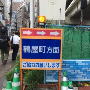IMG_1010.JPG 横浜駅より.jpg