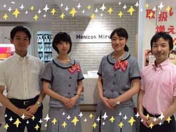 NEW制服1-2.JPGのサムネイル画像