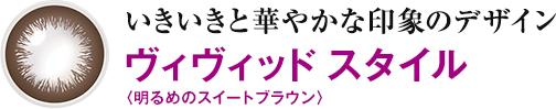 index_tit_sec04_001.png